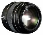 Объектив YongNuo AF 100mm f/2 Nikon F