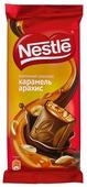 """Шоколад Nestlé """"Карамель и арахис"""" молочный"""