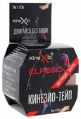 Кинезио тейп KineXib кинезио-тейп Classic (5 м х 5 см)