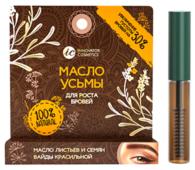 Innovator Cosmetics Масло усьмы для роста бровей, 4 мл