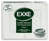 Хозяйственное мыло EXXE натуральное