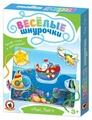 Шнуровка Русский стиль Море, Море (03231)
