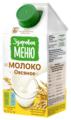 Овсяный напиток Здоровое меню Молоко овсяное 1%, 500 мл