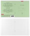 ErichKrause Упаковка тетрадей 35279, 10 шт. в пленке, линейка, 18 л.