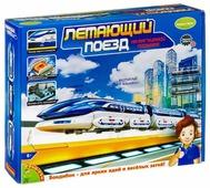 Набор BONDIBON Летающий поезд (ВВ3063)