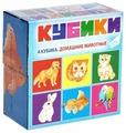 Кубики-пазлы Dream Makers Домашние животные