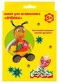 Каляка-Маляка Набор для 3D квиллинга Пчелка НККМ-П