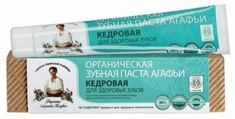 Зубная паста Рецепты бабушки Агафьи Кедровая