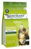 Корм для кошек Arden Grange Kitten курица и картофель сухой корм беззерновой для котят