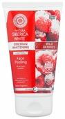 Natura Siberica пилинг для лица White siberian whitening & wild berries Face Peeling