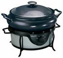 Медленноварка Crock-Pot SC7500-050