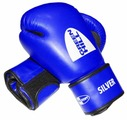 Боксерские перчатки Green hill Silver (BGS-2039)