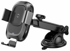 Держатель с беспроводной зарядкой Baseus Smart Vehicle Bracket Wireless Charger (WXZN-B01)