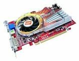 Видеокарта GeCube Radeon X700 400Mhz PCI-E 256Mb 500Mhz 128 bit DVI TV YPrPb