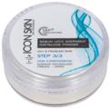 Icon Skin пудра ночная для борьбы с жирным блеском Sebum lock overnight matt & care powder
