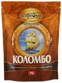 Кофе растворимый Московская Кофейня на Паяхъ Коломбо сублимированный, пакет
