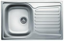 Врезная кухонная мойка Kromevye Oberon EX163 78х49см нержавеющая сталь
