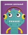 Феникс Дневник школьный Монстрик-меломан 49395