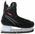 Хоккейные коньки Action PW-209A