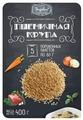 Эндакси Крупа пшеничная в варочных пакетах 400 г