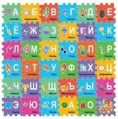 Коврик-пазл Играем вместе Фиксики с буквами (FS-ABC-FIX)