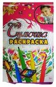 Color Kit Сумка-раскраска Шик (SUP001)