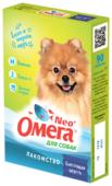 Добавка в корм Омега Neo + Блестящая шерсть для собак