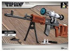 Конструктор Ausini Лучший стрелок 22803 Снайперская винтовка Драгунова