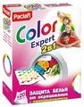 Paclan салфетки Color Expert 2 в 1