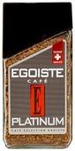 Кофе растворимый Egoiste Platinum сублимированный, стеклянная банка
