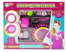 ABtoys Набор для вязания Я дизайнер Роскошные шарфы (PT-00711)