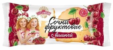 Аладушкин Сочни фруктовые с вишней