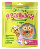 Каша Heinz безмолочная Я большой гречневая (с 12 месяцев) 250 г