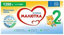 Смесь Малютка (Nutricia) 2 (с 6 месяцев) 1200 г