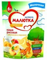 Каша Малютка (Nutricia) молочная рисовая с абрикосом и персиком (с 6 месяцев) 220 г