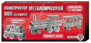 Винтовой конструктор Десятое королевство Как раньше 00948 Железная дорога