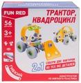Винтовой конструктор Fun Red FRCF004 Транспорт 2 в 1