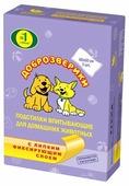 Пеленки для собак впитывающие Доброзверики ЛС60 60х60 см