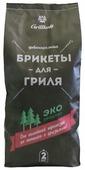 """Брикеты для гриля """"Grillkoff"""", древесноугольные, 2 кг"""