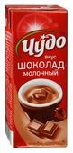 Молочный коктейль Чудо шоколад молочный 200 г