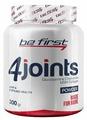 Препарат для укрепления связок и суставов Be First 4joints Powder (300 г)