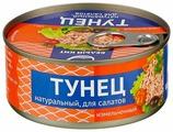 Белый кит Тунец натуральный для салатов, 140 г