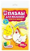 Набор пазлов Фантазёр Курочка и цыпленок (349007)