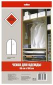 HomeQueen Чехол для одежды 100*60 см