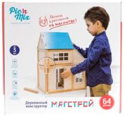 Pic'n Mix Магнитный конструктор Pic n Mix Магстрой 128002