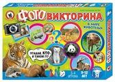 Настольная игра Русский стиль В мире животных