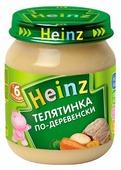 Пюре Heinz Телятинка по-деревенски (с 6 месяцев) 120 г, 1 шт