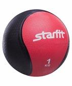 Медбол Starfit PRO GB-702, 1 кг