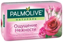 Мыло туалетное PALMOLIVE Натурэль Ощущение нежности С экстрактом лепестков роз и молочком 90 г (8693495032780)
