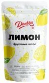 Чипсы Долька фруктовые Лимон